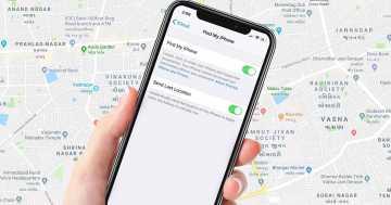Обновленное приложение «Локатор»    Apple-market.net