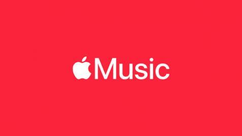 Apple обнародовала объявление о покупке новой предопределенной платформы для прослушивания классической музыки
