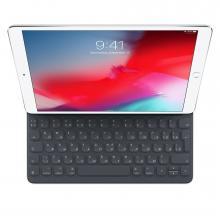 "Клавиатура Smart Keyboard для iPad Pro 10,5"", русская раскладка"
