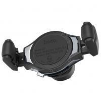Автомобильный держатель для телефона в дефлектор с беспроводной быстрой зарядкой Hoco S1 - Metal Gray