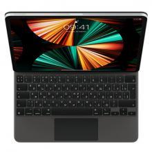 Клавиатура Magic Keyboard для iPad Pro 12.9, black