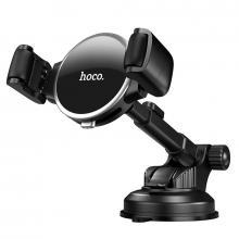 Автомобильный держатель HOCO S12 Lite Center console, black