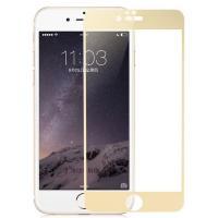 Защитное стекло  3D (0.33m) Apple iPhone 7 plus/8 plus (Gold)