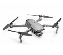 "Квадрокоптер Mavic 2 Pro без пульта и зарядки батареи ""Серый"""