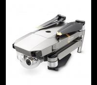 "Квадрокоптер Mavic Pro Platinum, с камерой 4K ""Серый"""