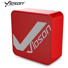 Портативная колонка Vidson V2 (red)